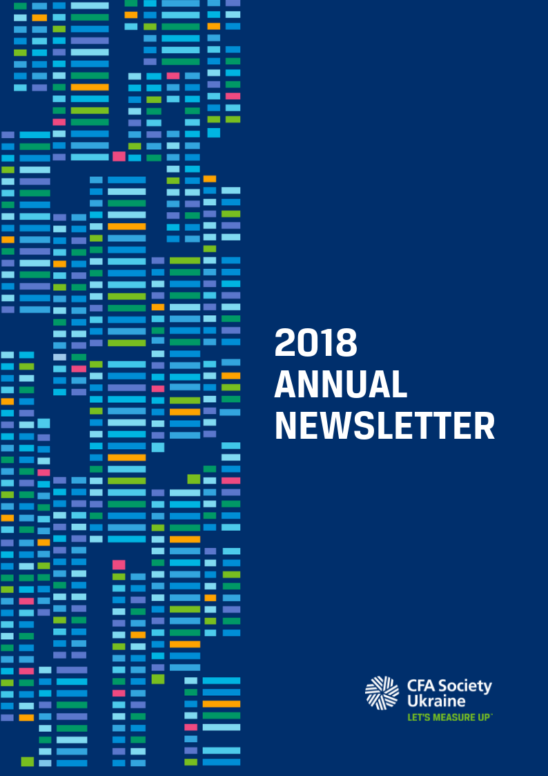 2018 annual newsletter_cover.png