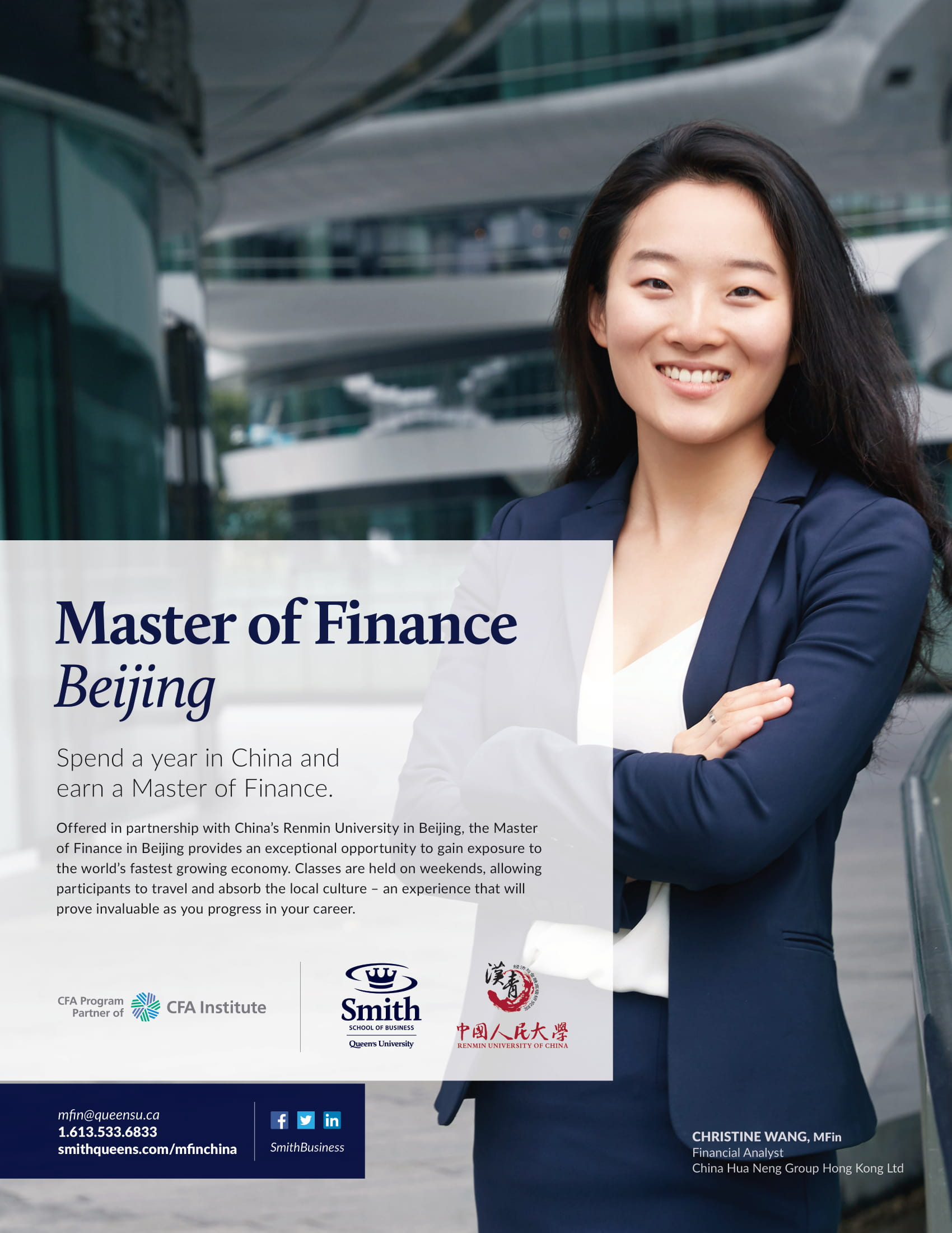 Smith Master of Finance-1.jpg